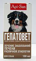 Гепатовет-суспензия для собак 100мл Апи-сан