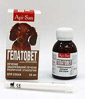 Гепатовет-суспензия для собак 50мл Апи-сан