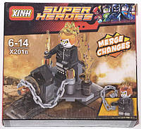 Конструктор для детей 6-14 лет XINH Super Heroes Merge Changes