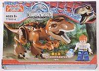 "Конструктор для детей 6-12 лет ""Охота на Ти-Рекса"" YG Jurassic World"