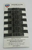 Невидимки 50 шт черные