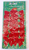 Новогодние бархатные бантики на елку | Красные (В упаковке 12 шт.)