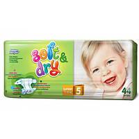 Детские подгузники Helen Harper Soft&Dry Junior (11-25 кг) 44 шт (Бельгия).