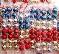 Набор новогодних елочных шаров рифленых | Красный | Синий | Золото | Серебро  (В наборе 8 шт.)