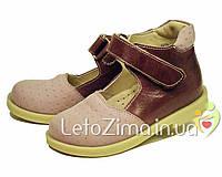 Туфли ортопедические для девочки р.20-25