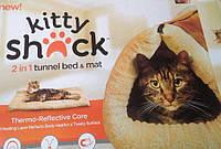 Спальный мешок-лежанка с теплоотражающим эффектом для кошек Kitty Shack