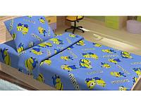 Постельное белье для подростков Lotus Young - Minions Happy голубой ранфорс