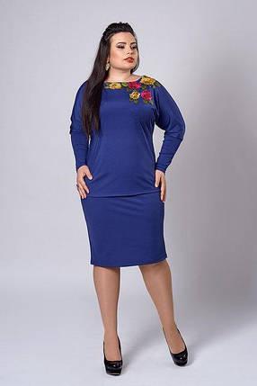Костюм женский с вышивкой юбка и кофта большой размер, фото 2