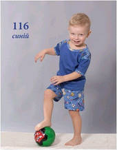 Пижама детская для мальчика подростковая летняя хлопок Wiktoria W 116