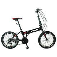 Спортивный складной велосипед  20 дюймов PROFI G20RIDE A20.1 оборудование Shimano ***