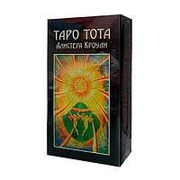 Таро Тота Алистера Кроули 78 карт с инструкцией
