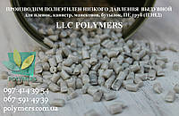 Вторичный полистирол ПС-УПМ, вторичный полиэтилен ВД, НД, РР вторичный полипропилен, ПЕ100, ПЕ80. ПРОИЗВОДИТЕЛ