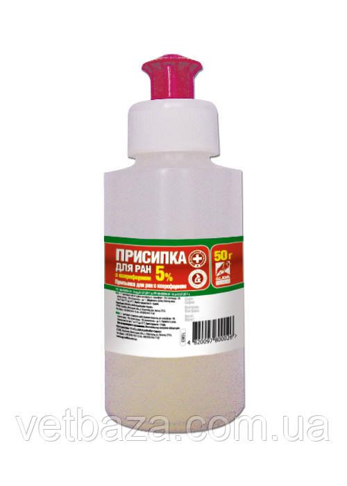 Присыпка для ран с ксероформом - 5% уп, 50г O.L.KAR *
