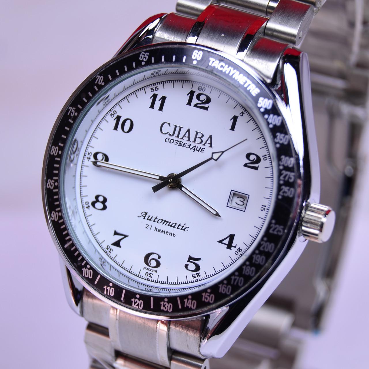 d1353cd4 Наручные часы Слава механические с автоподзаводом - интернет- магазин