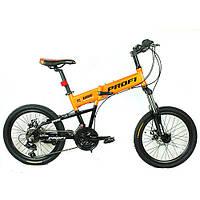 Спортивный складной велосипед  20 дюймов PROFI G20RIDE-B A20.3 оборудование Shimano ***