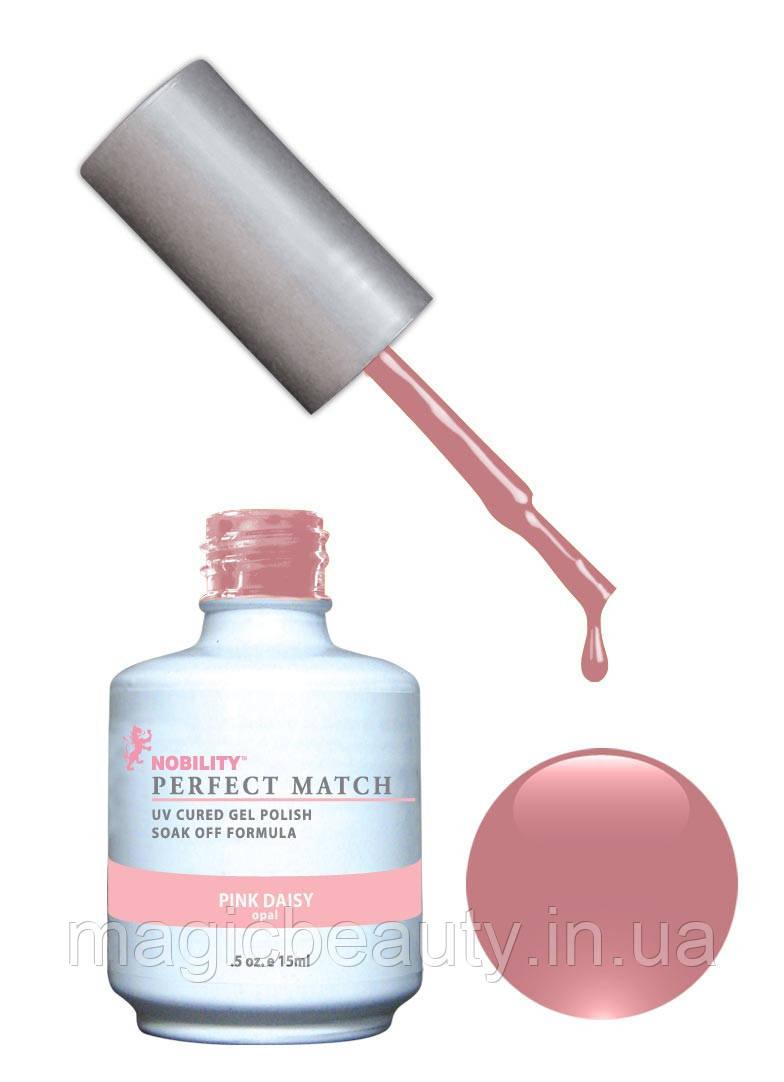 Гель-лак Lechat Perfect Match 05 Pink Daisy - нежно-розовый, матовый,  15 мл