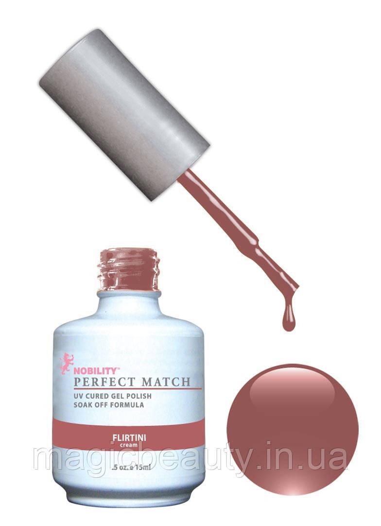 Гель-лак Lechat Perfect Match 09 Flirtini - темно-розовый, матовый,  15 мл