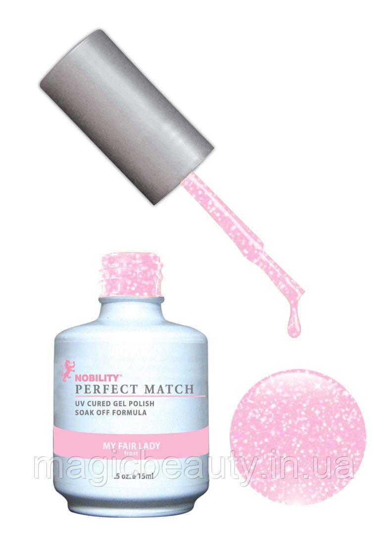 Гель-лак Lechat Perfect Match 14 MY FAIR LADY - прозрачно-розовый с шиммером, 15 мл