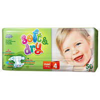 Детские подгузники Helen Harper Soft&Dry Maxi (7-18 кг) 50 шт (Бельгия).
