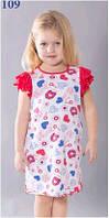 Сорочка, ночная рубашка детская подростковая для девочки хлопок Wiktoria W 109