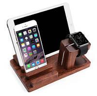 Деревянная док станция для телефонов c подставкой для Smart watch