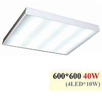 Светодиодная панель 600*600 (под армстронг) LUMEN 40W (4LED*10W) универсальный