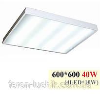 Светодиодная LED панель 600*600 (под армстронг) LUMEN 40W (4LED*10W) универсальный