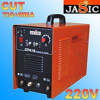 Универсальный инвертор JASIC CT-416 (R40) (CUT/TIG/MMA)