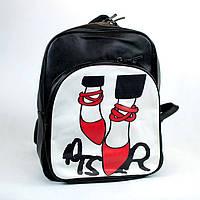Молодежный рюкзак из кожзаменителя