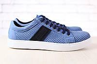Мужские кеды, из натурального нубука, с перфорацией, голубого цвета, на белой подошве, на шнурках