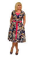"""Платье """"Лилия"""" - Модель 1534-2, фото 1"""
