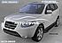 Боковые площадки для Hyundai Santa Fe с окантовкой из нержавейки (стиль Elegand Black CanOto), фото 4