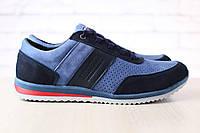 Мужские кроссовки, из натурального нубука, с перфорацией, на шнурках, голубые, с темно-синими вставками