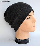 Стильная двойная шапка-чулок для подростков, фото 1