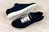 Женские кроссовки, замшевые, темно-синие, в сеточку, с белыми шнурками, на белой подошве