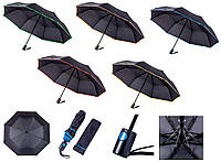 Зонт складной  полуавтомат под нанесение