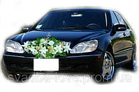 Украшение для свадебного авто Икебана Лилии