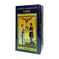 Таро Универсальный ключ 78 карт с инструкцией