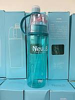 Спортивная фитнес спреер Бутылка New B. Green ( New Button Bottle) 600 мл c дозатором и шкалой Уценка , фото 1