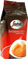 Кофе INTERMEZZO  SEGAFREDO INTERMEZZO