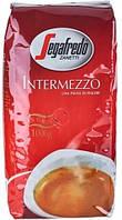 Кофе Segafredo Intermezzo