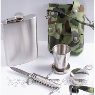 Набор В Комуфляжном Чехле Фляга, Стакан, Нож Pt-9-2