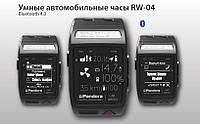 Pandora RW-04 умные часы