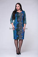 Женское платье. 12590 Лената