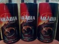"""Кофе """"Arabia""""  200 грамм"""