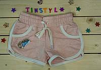 Трикотажные  шорты для девочки  рост 110-128