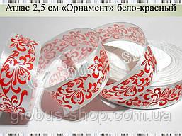 Орнамент, бело-красный
