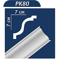 Плинтус потолочный Premium Decor PK 80