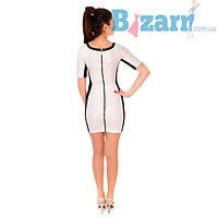 Платье женское Уценка 187-П