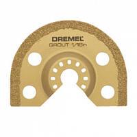 Круг для удаления остатка раствора DREMEL® Multi-Max 1.6 мм
